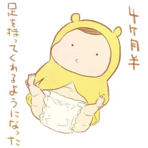 りっちゃん_031