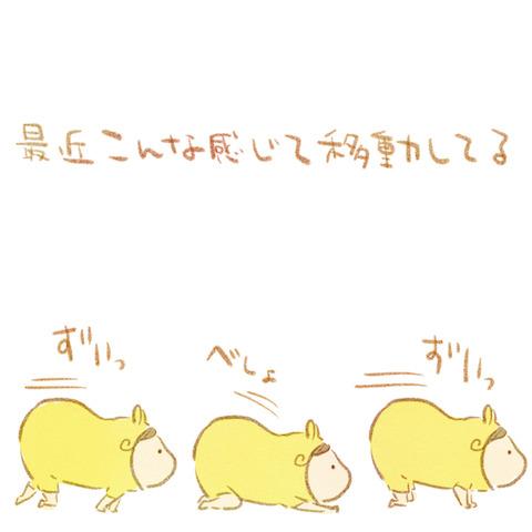 りっちゃん_077