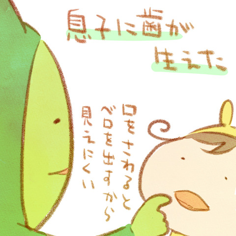 りっちゃん_079