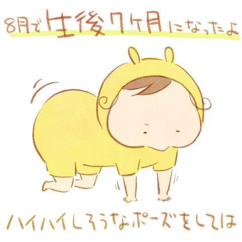りっちゃん_075