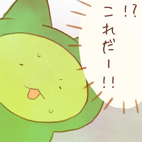 りっちゃん_085