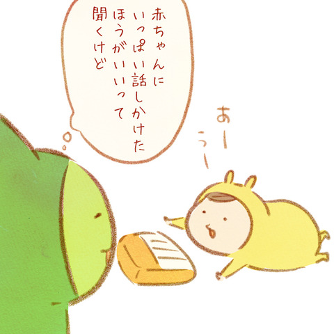 りっちゃん_057