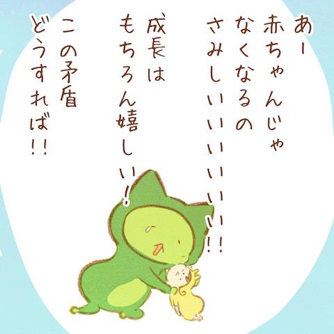 りっちゃん_081