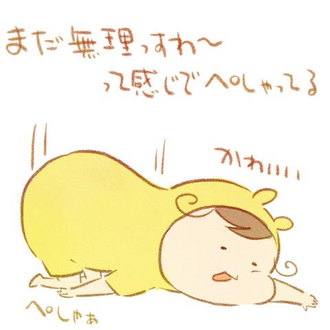 りっちゃん_076