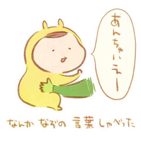 りっちゃん_055