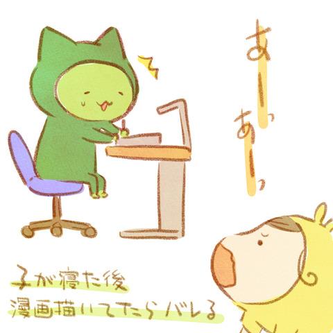 りっちゃん_074