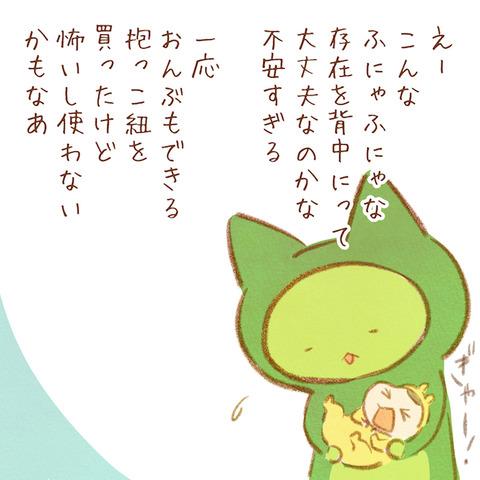 りっちゃん_088