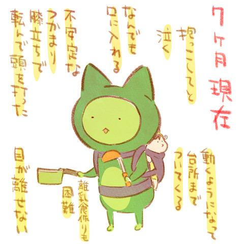 りっちゃん_089