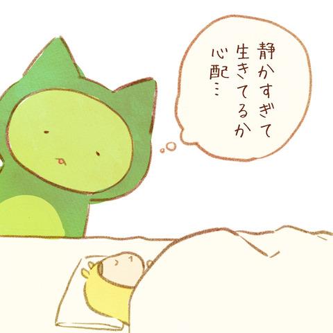 りっちゃん_009