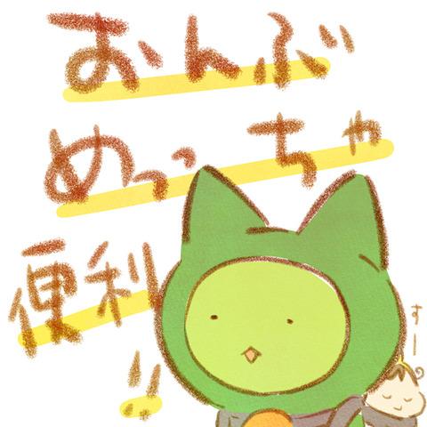 りっちゃん_090