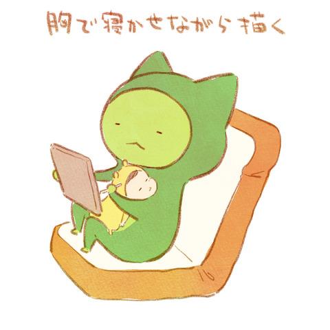 りっちゃん_017