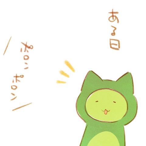 りっちゃん_070