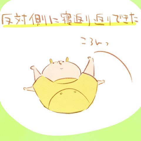 りっちゃん_054
