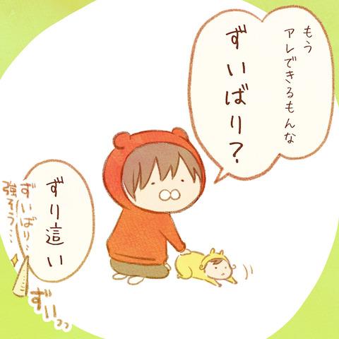 りっちゃん_063