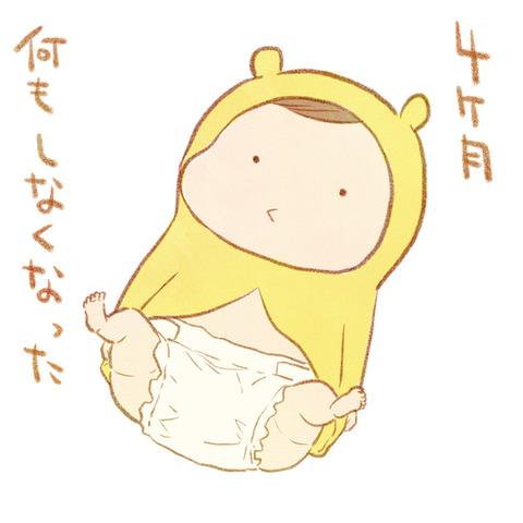 りっちゃん_030