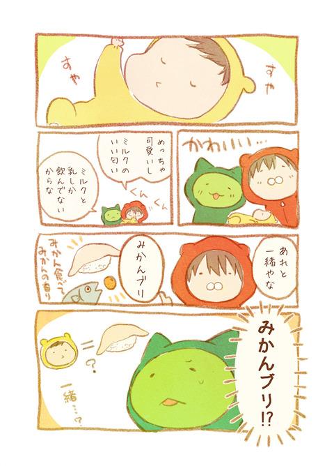 りっちゃん_004
