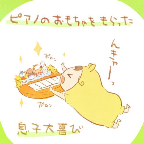 りっちゃん_069