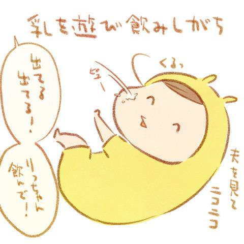 りっちゃん_056