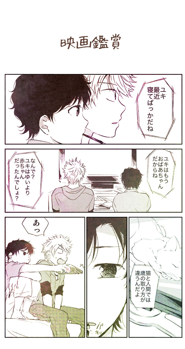 番外編原稿_010