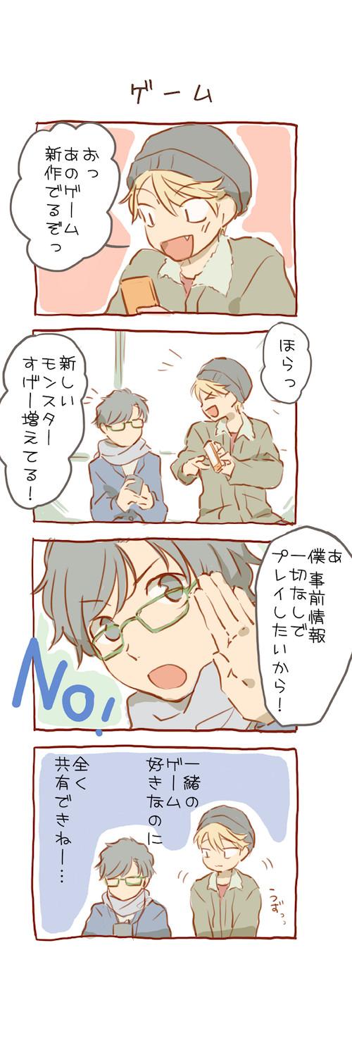 番外編_010