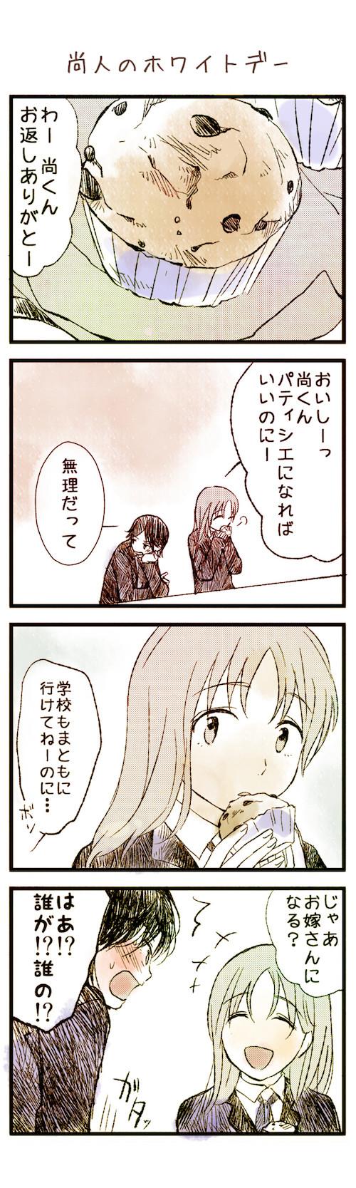 番外編_008