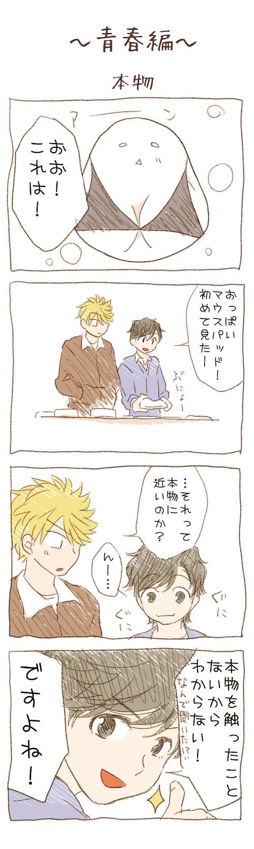 番外編_009