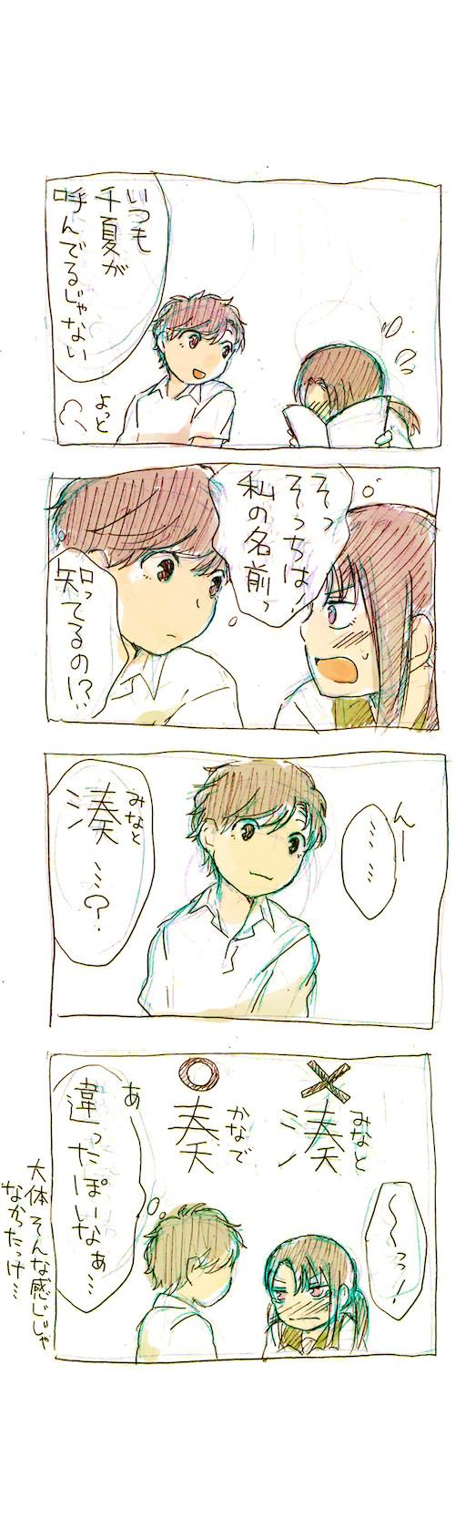 番外編_004
