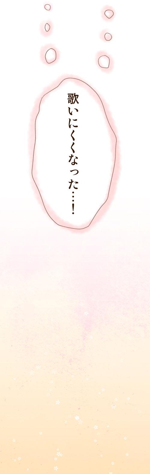 番外編2原稿_010