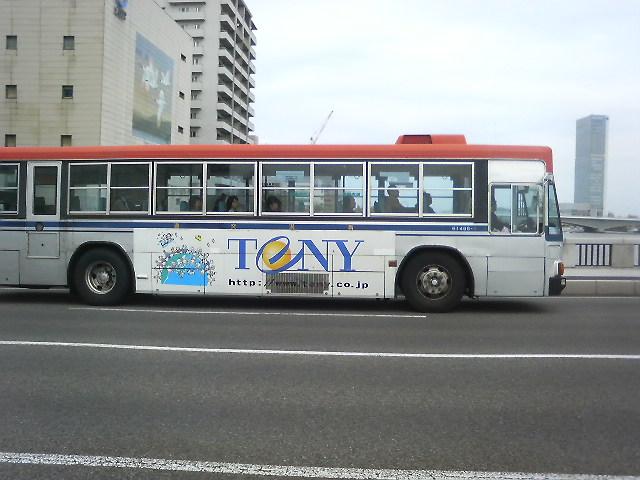 電車・バス ラッピング図鑑