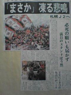 1998年のJリーグ