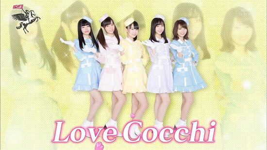 star.lovecocchi
