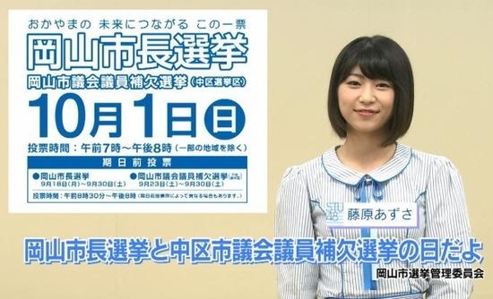 20170912-00010004-sanyo-000-1-view