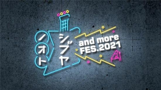 20211003-00010003-musicv-000-1-view