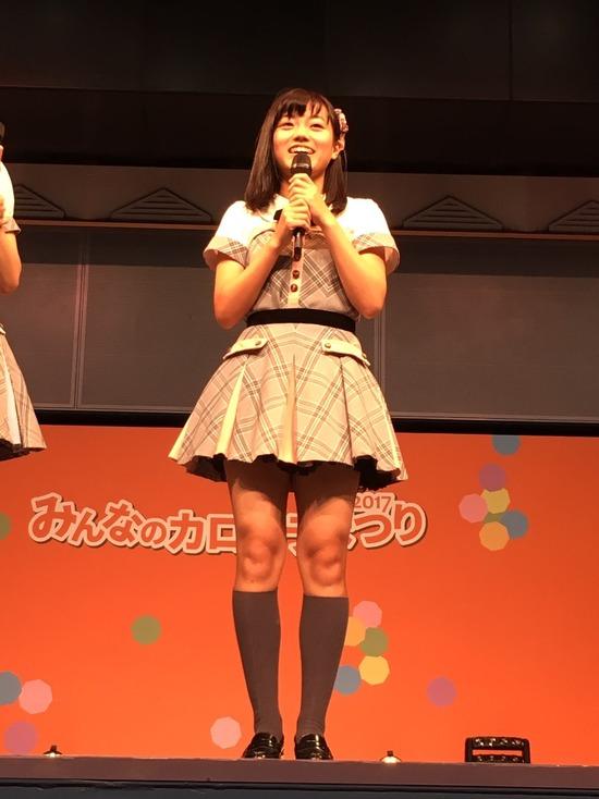 3_170910_harumoto