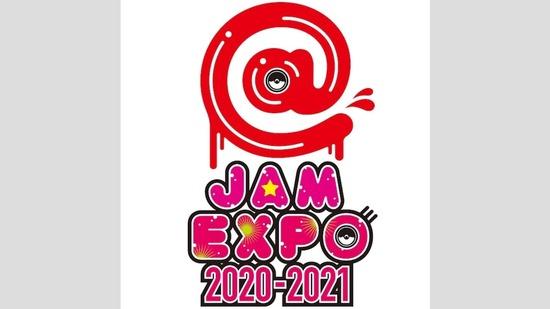 atJAMEXPO_logo-1200x675