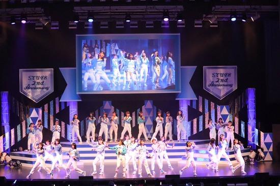 Hashiruka48 STU48 2nd Anniversary