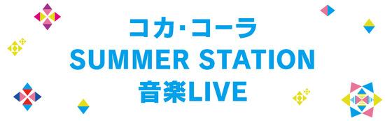 live_mv