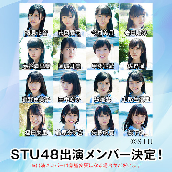 live_stu2