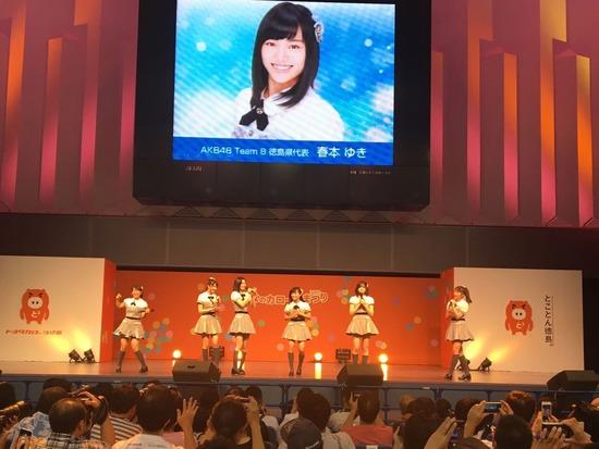 1_170910_harumoto