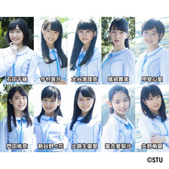 stu48_member