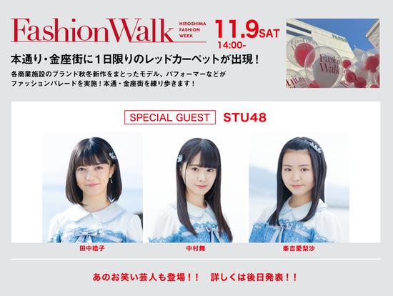 event_01_pre