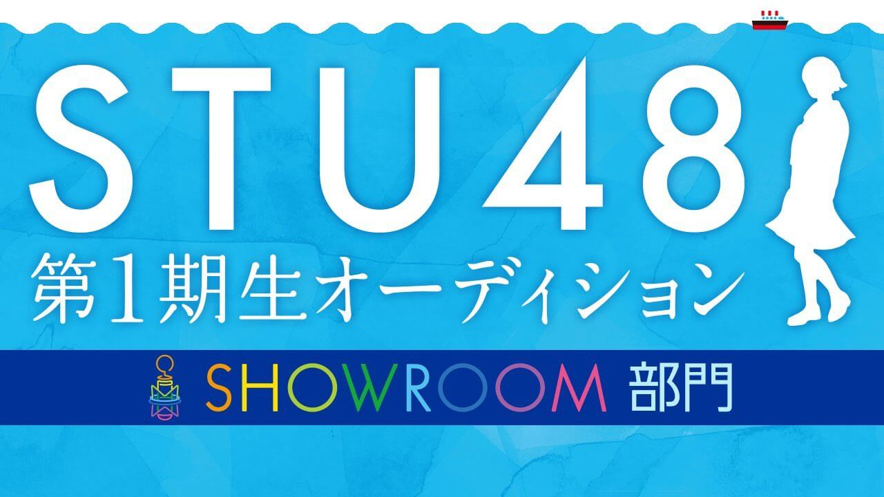 STU48の画像 p1_34