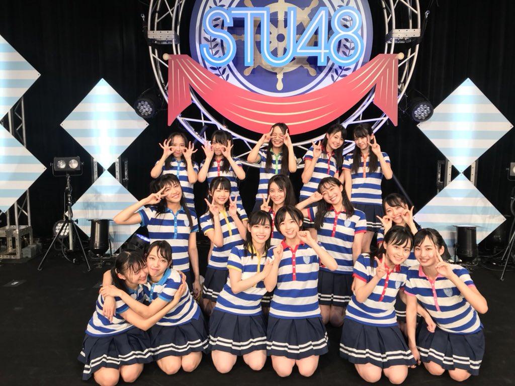 STU48の画像 p1_2