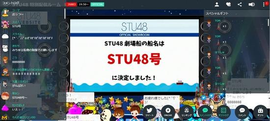 2018y06m30d_210053007