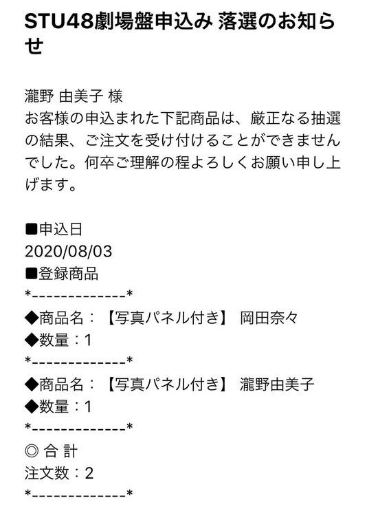 dbcd09f5