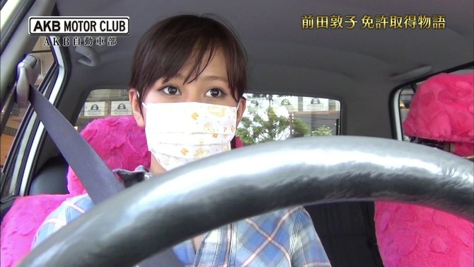 car-20120909-18