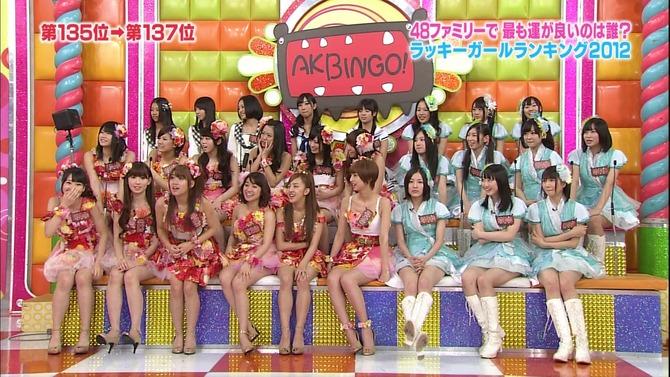 bingo-20120112-13
