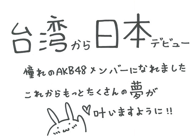 yume_a043