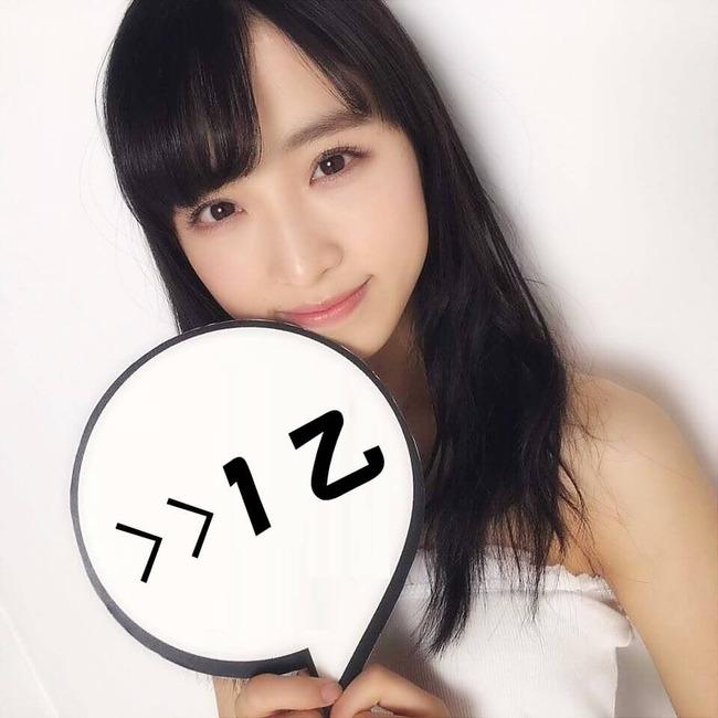 yuiyui_1otsu