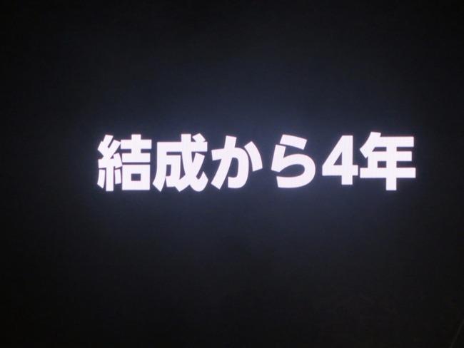 3b363303